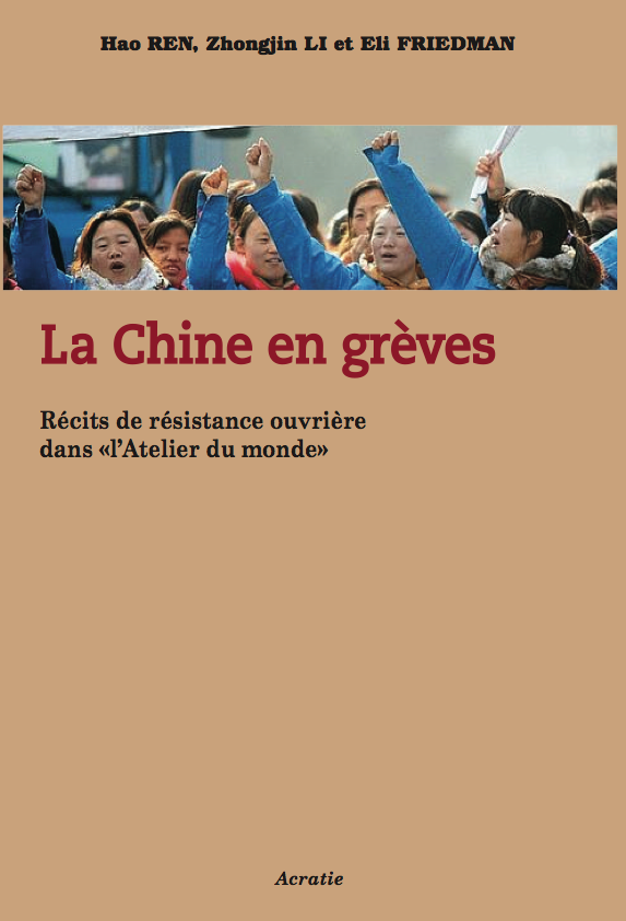 couv chine